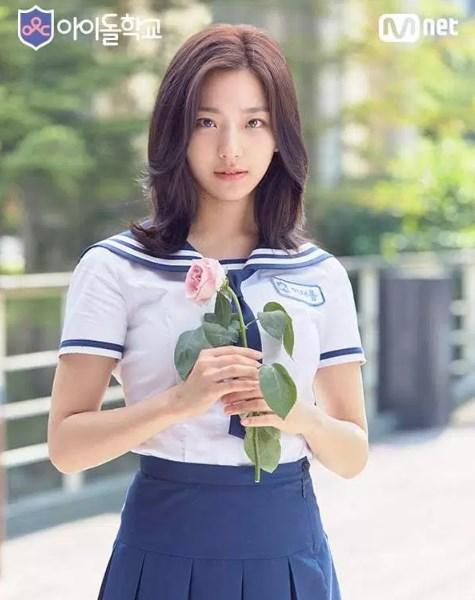 Daftar-41-Peserta-Program-Survival-'Idol-School'-Mnet-Lee-Sae-Rom