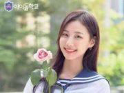 Daftar-41-Peserta-Program-Survival-'Idol-School'-Mnet-Lee-Seul