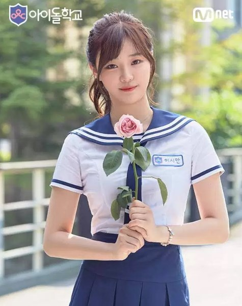 Daftar-41-Peserta-Program-Survival-'Idol-School'-Mnet-Lee-Si-An