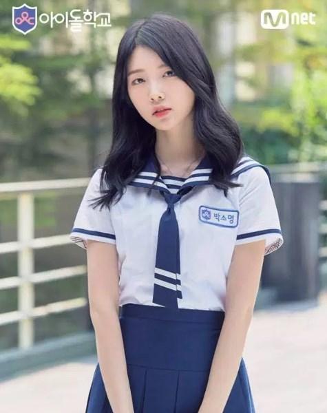 Daftar-41-Peserta-Program-Survival-'Idol-School'-Mnet-Park-So-Myeong