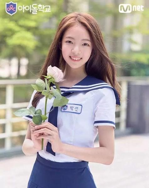 Daftar-41-Peserta-Program-Survival-'Idol-School'-Mnet-Park-Sun