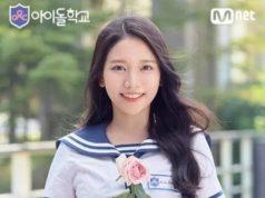 Daftar-41-Peserta-Program-Survival-'Idol-School'-Mnet-Snowbaby