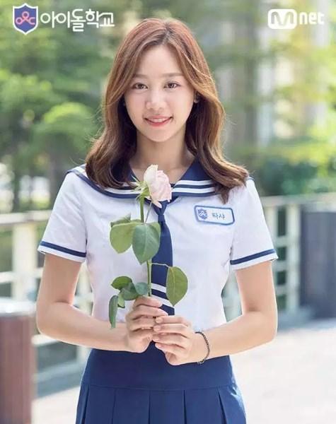 Daftar-41-Peserta-Program-Survival-'Idol-School'-Mnet-Tasha