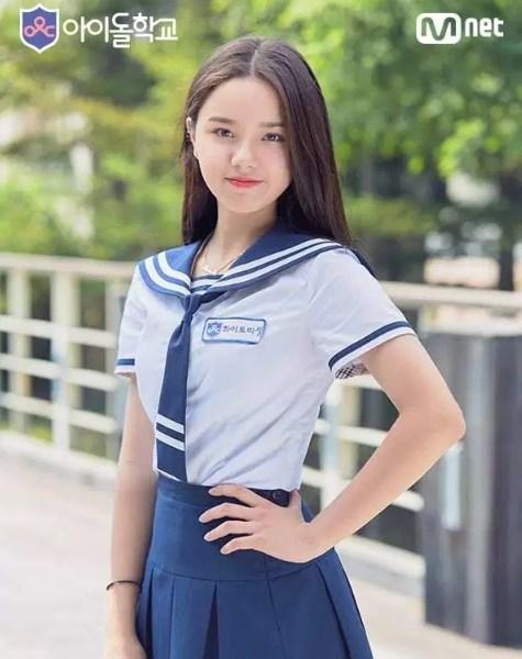 Daftar-41-Peserta-Program-Survival-'Idol-School'-Mnet-White-Michelle