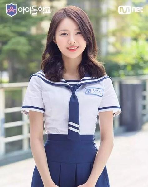 Daftar-41-Peserta-Program-Survival-'Idol-School'-Mnet-Yang-Yeon-Ji