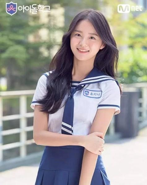Daftar-41-Peserta-Program-Survival-'Idol-School'-Mnet-Yoo-Ji-Na
