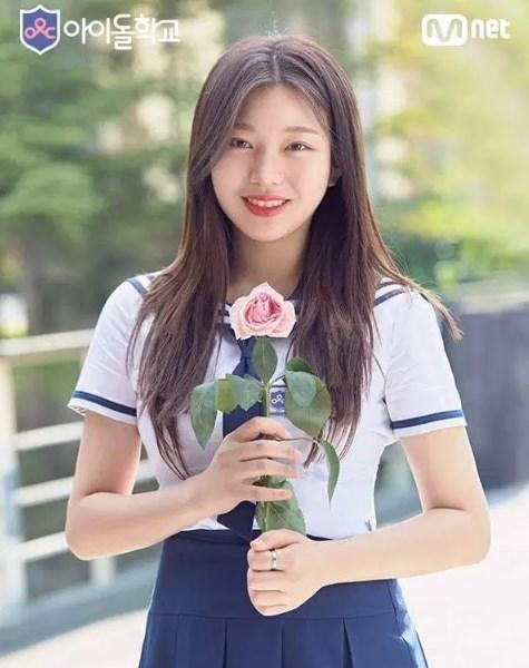Daftar-41-Peserta-Program-Survival-'Idol-School'-Mnet-Yoon-Ji-Woo