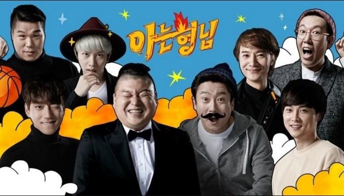 EXO-Akan-Hadir-Dalam-Variety-Show 'Knowing-Brother'