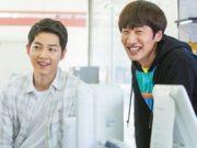 Kocaknya-Lee-Kwang-Soo-Cemburu-Dengan-Pernikahan-Song-Joong-Ki-dan-Song-Hye-Kyo.