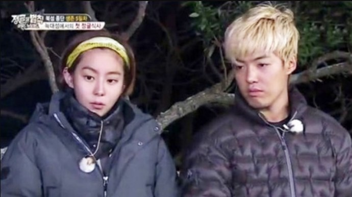 PD-'Law-of-the-Jungle'-Tak-Sangka-Uee-dan-Kangnam-Cinta-Lokasi