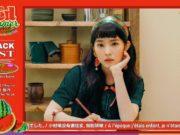 Red-Velvet-Sudah-Bocorkan-Track-List-Comeback-'The-Red-Summer'