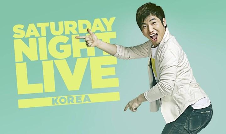 Wanna-One-Akan-Jadi-Bintang-Tamu-Di-Variety-Show-'SNL-Korea-9'