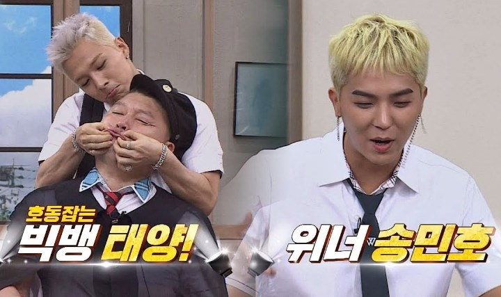 JTBC-Rilis-Preview-'Knowing-Brother'-Episode-Taeyang-Big-Bang-dan-Mino-Winner,-Kocak-Abis!