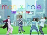 Jaejoong-JYJ-Perankan-Lebih-Dari-10-Karakter-Di-Drama-'Manhole'.