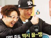 Kim-Jong-Kook-dan-Haha-Bintangi-Program-Baru-Situs-Naver-dan-V-Live