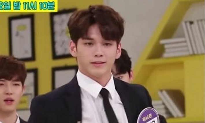 Ong-Sungwoo-Wanna-One-Dipuji-Akibat-Tampil-Kocak-Di-'Happy-Together-3'