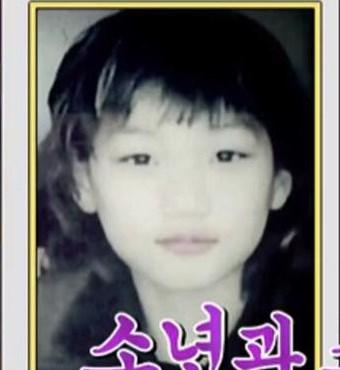 foto masa kecil Kai EXO