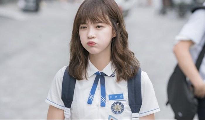 Sejeong-Gugudan-Tunjukan-Ekspresi--yang-Berbeda-Di-Tiap-Ending-Episode-'School-2017'