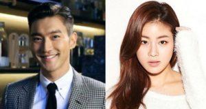 Siwon-Super-Junior-dan-Kang-Sora-Dikonfirmasi-Bintangi-Drama-tvN-'Revolutionary-Love'
