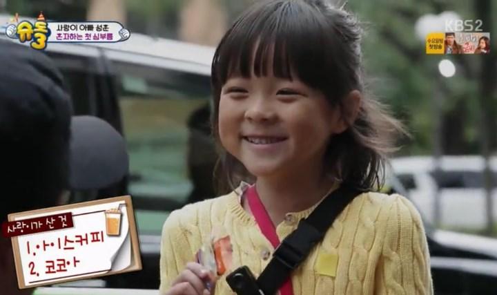 Ulah-Lucu-Choo-Sarang-Di-Episode-'Choovely-Outing'-Katakan-Chanhyuk-AKMU-Bermuka-Jelek