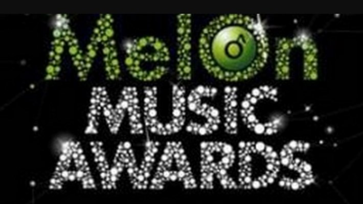 'MelOn-Music-Awards-2017'-Informasikan-Detail-Acara