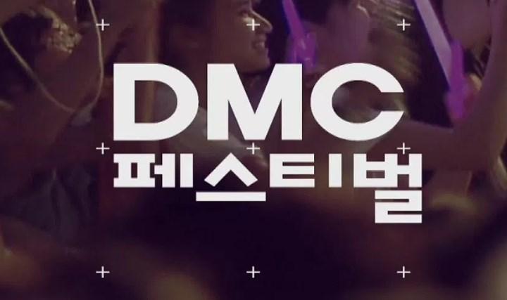 Kisruh-MBC,-'DMC-Festival-2017'-Dibatalkan