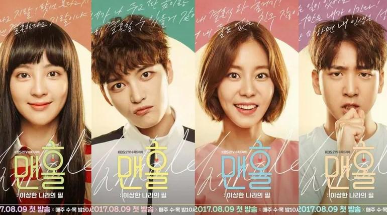 Konsisten-Turun,-Drama-'Manhole'-Jaejong-JYJ-dan-Uee-Punya-Rating-Terburuk