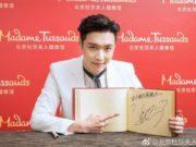 Lay-Jadi-Member-EXO-Pertama-yang-Dibuatkan-Patung-Lilin-Di-Madame-Tussauds-Beijing.