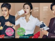 'Revolutionary-Love'-Turun-Rating-Akibat-Insiden-Anjing-Siwon-Super-Junior