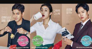 'Revolutionary-Love'-Turun-Rating-Akibat-Insiden-Anjing-Siwon-Super-Junior