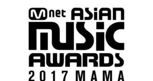 Seventeen-Dan-Wanna-One-Dikonfirmasi-Jadi-Line-Up-'MAMA-2017'