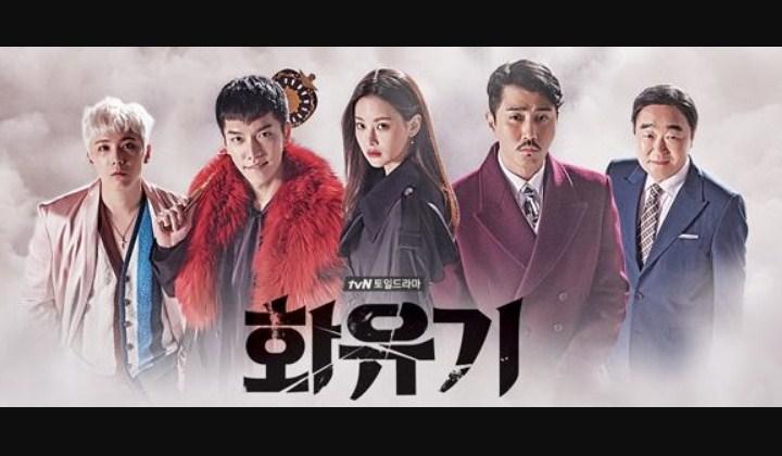 Episode-Perdana-Drama-'Hwayuki'-Ungguli-Rating-'Reply-1988'-dan-'Goblin'