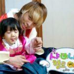 Jung-Yoogeun,-'Anak'-Kesayangan-Jonghyun-SHINee-Syok-Berat-Pasca-Kematian-Sang-Ayah