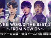 Konser-SHINee-Di-Jepang-Ditunda,-SM-Entertainment-Masih-Belum-Perbaharui-Jadwal