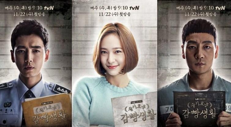 Sedikit-Berbeda,-Krystal-Jung-Gandeng-Mesra-Park-Hae-Soo-Di-'Wise-Prison-Life'.