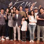 Sibuk-Syuting-'Ansi-Fortress',-Seolhyun-AOA-Pamer-Dukungan-Fans.