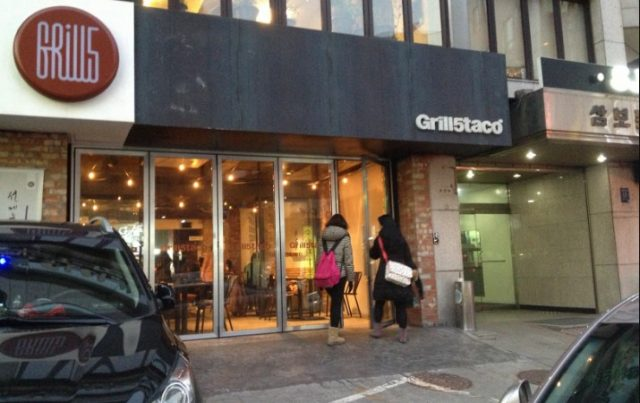 'Grill5taco'-Restoran-Ala-Amerika-Latin-Milik-Donghae-Super-Junior
