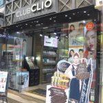 10-Toko-Kosmetik-Paling-Laris-Di-Myeongdong-CLIO-Profesional