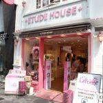 10-Toko-Kosmetik-Paling-Laris-Di-Myeongdong-Etude-House