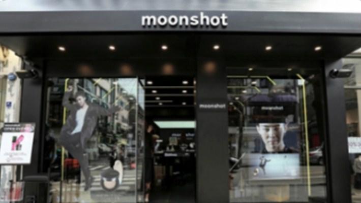 10-Toko-Kosmetik-Paling-Laris-Di-Myeongdong-Moonshot