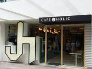 7-Cafe-Unik-Di-Kota-Seoul,-Rugi-Jika-Tidak-Dikunjungi!-J-Holic