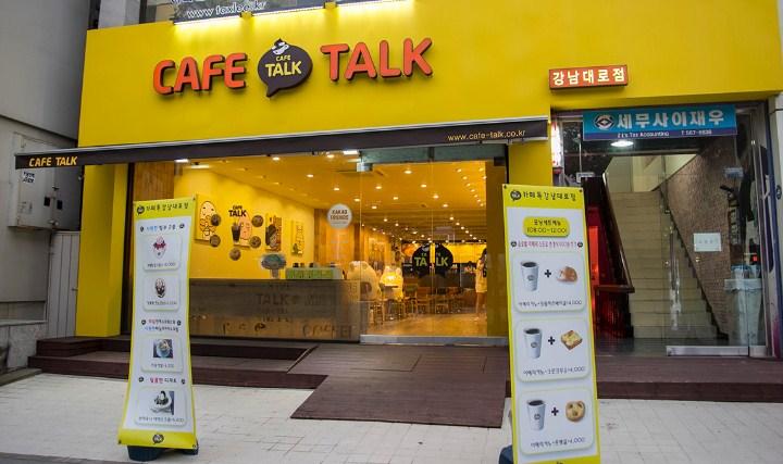 7-Cafe-Unik-Di-Kota-Seoul,-Rugi-Jika-Tidak-Dikunjungi!-Talk-Cafe