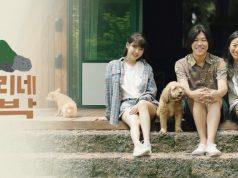 Gantikan-Posisi-IU,-Yoona-SNSD-Dapat-Wejangan-Di-'Hyori's-Bed-&-Breakfast'