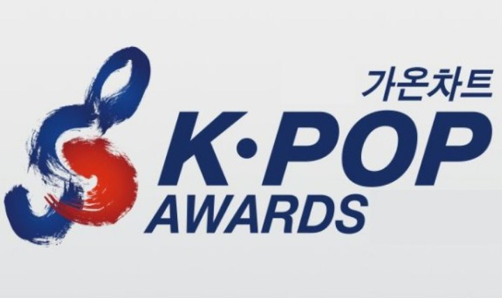 Line-Up-Pertama-'Gaon-Chart-Music-Awards-2018'