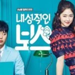 Rekomendasi-Drama-Korea-Komedi-Romantis,-Sudah-Nonton-Introverted-Boss
