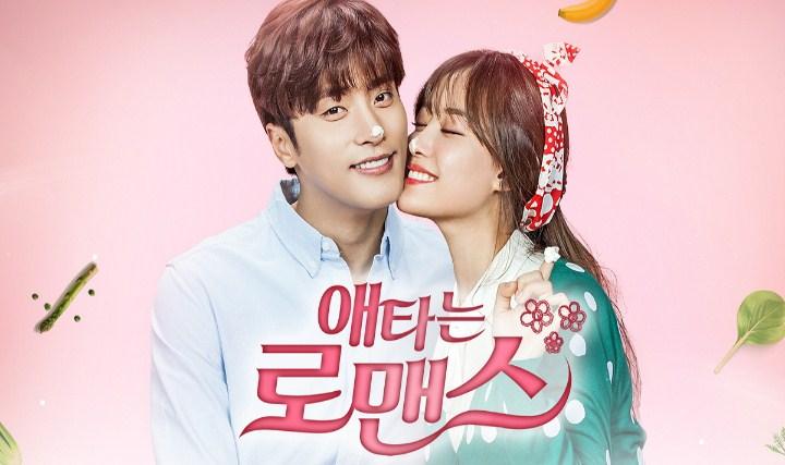 Rekomendasi-Drama-Korea-Komedi-Romantis,-Sudah-Nonton-My-Secret-Romance