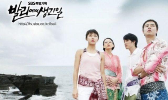 SBS-Siap-Remake-Ulang-Drama-'Memories-of-Bali'
