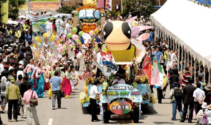 Tempat-Wisata-Di-Korea-Selatan-Saat-Musim-Dingin-Festuval-Paju