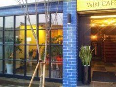 'Wiki-Cafe'-Sungmin-Super-Junior-Menawarkan-Langsung-Pemandangan-Istana-Gyeongbok. - Copy