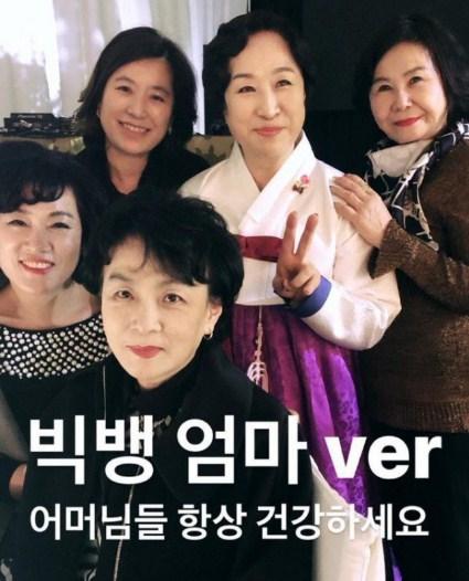 Awet-Muda,-Potret-Kebersamaan-Para-Ibu-Member-Big-Bang-Di-Pernikahan-Taeyang-Min-Hyo-Rin